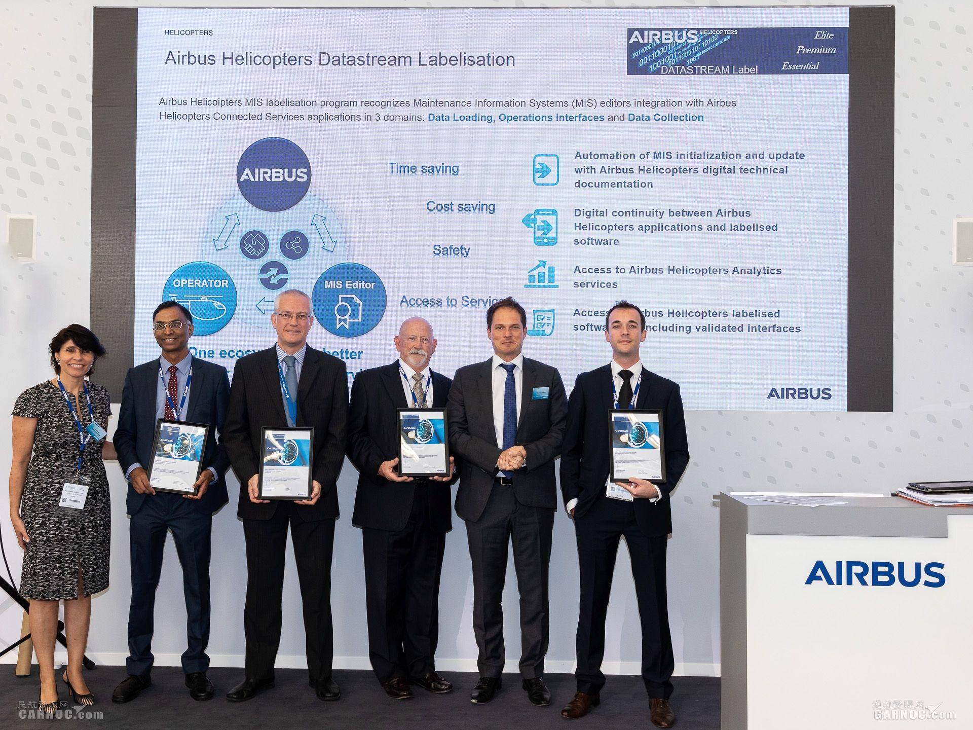 四家MRO软件供应商与空客直升机公司签署协议