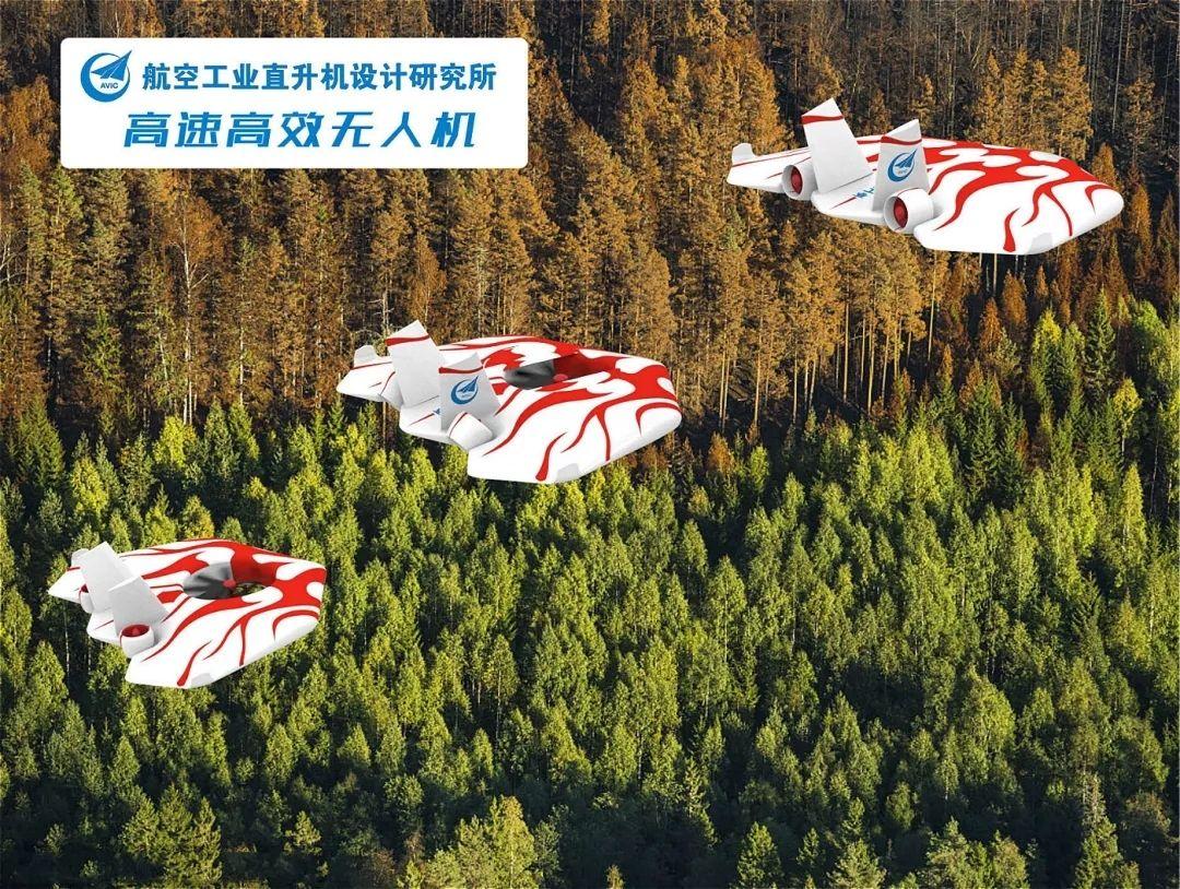 2018中国通用航空创新创业大赛20强项目简介来了|新闻动态-飞翔通航(北京)服务有限责任公司