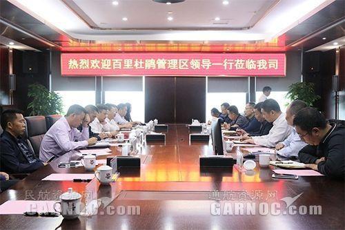 龙浩集团与贵州百里杜鹃管理区签合作框架协议