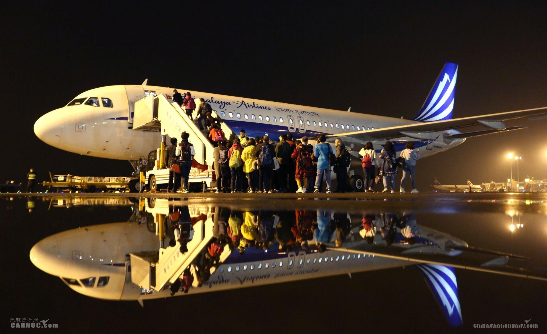 喜马拉雅航空首飞中国航线:重庆直飞加德满都