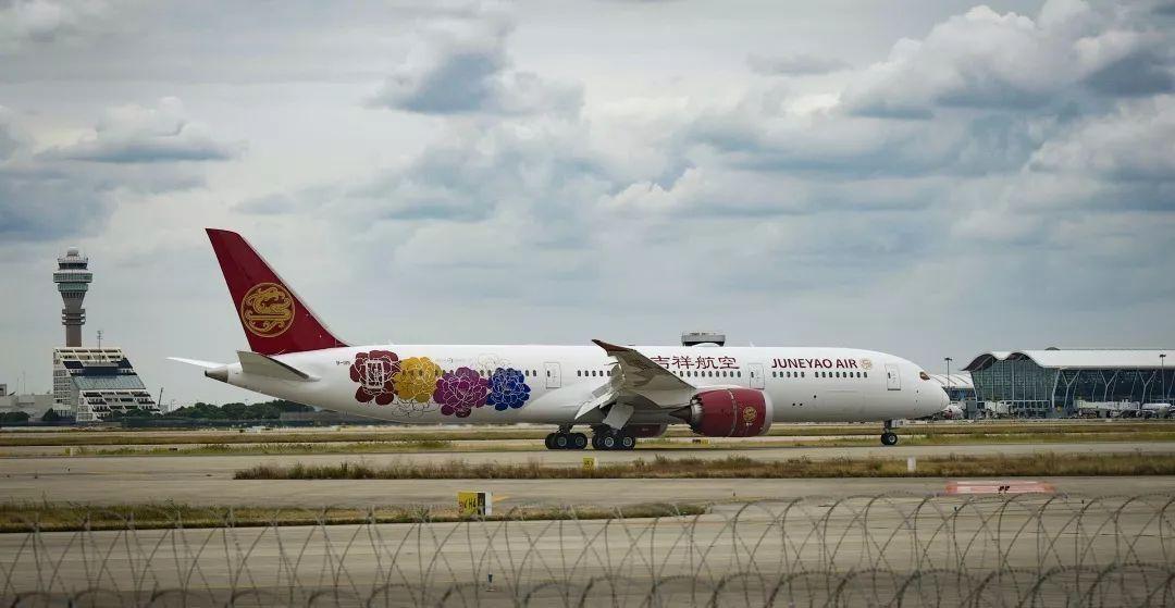 官宣! 吉祥航空迎来首架787-9梦想客机!