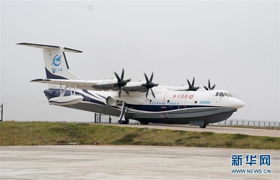 国产大型两栖飞机AG600水上首飞三大看点