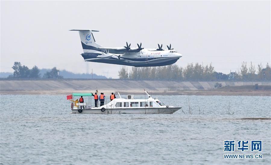 """10月20日,""""鲲龙""""AG600在水面低空飞行。新华社记者"""
