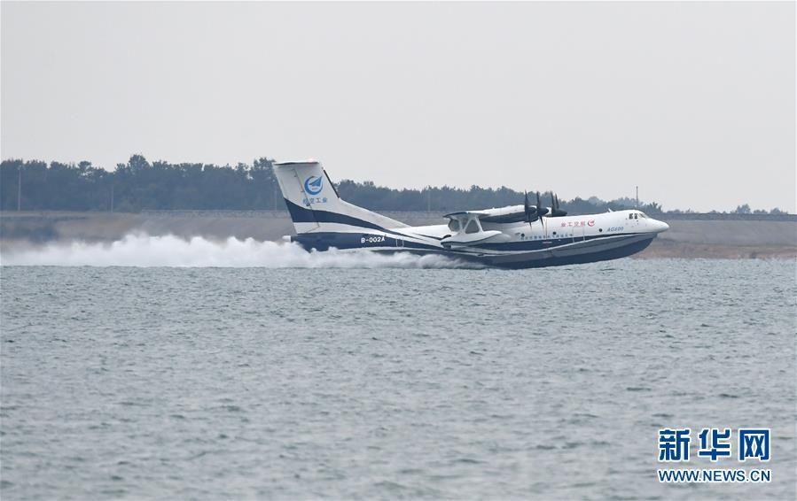 """10月20日,""""鲲龙""""AG600在水上平稳降落。新华社记者"""