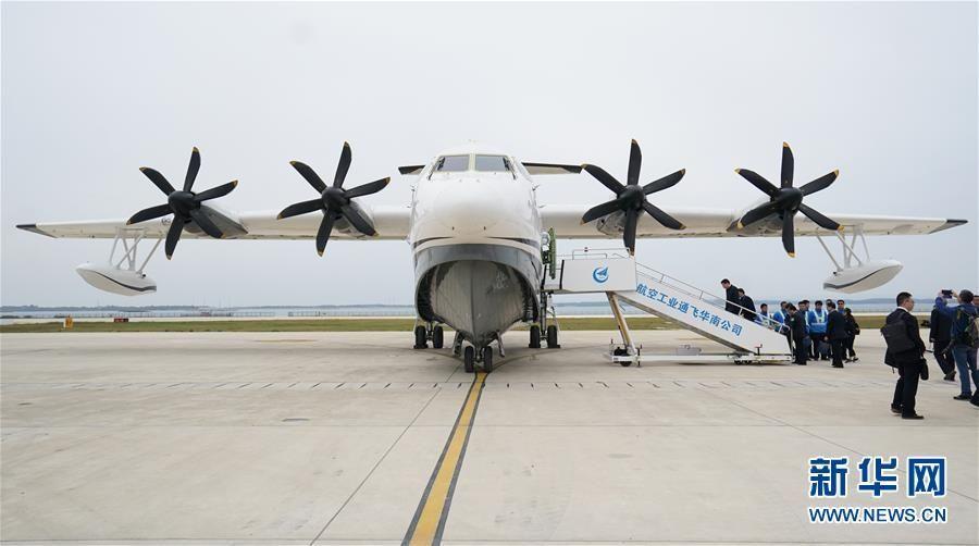 """10月20日拍摄的完成首飞后的""""鲲龙""""AG600。新华社记者"""
