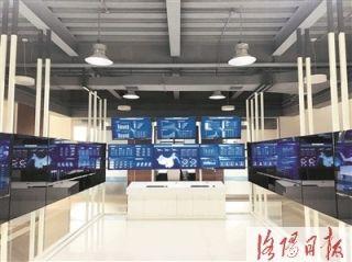 洛陽通航創新服務中心投入運營