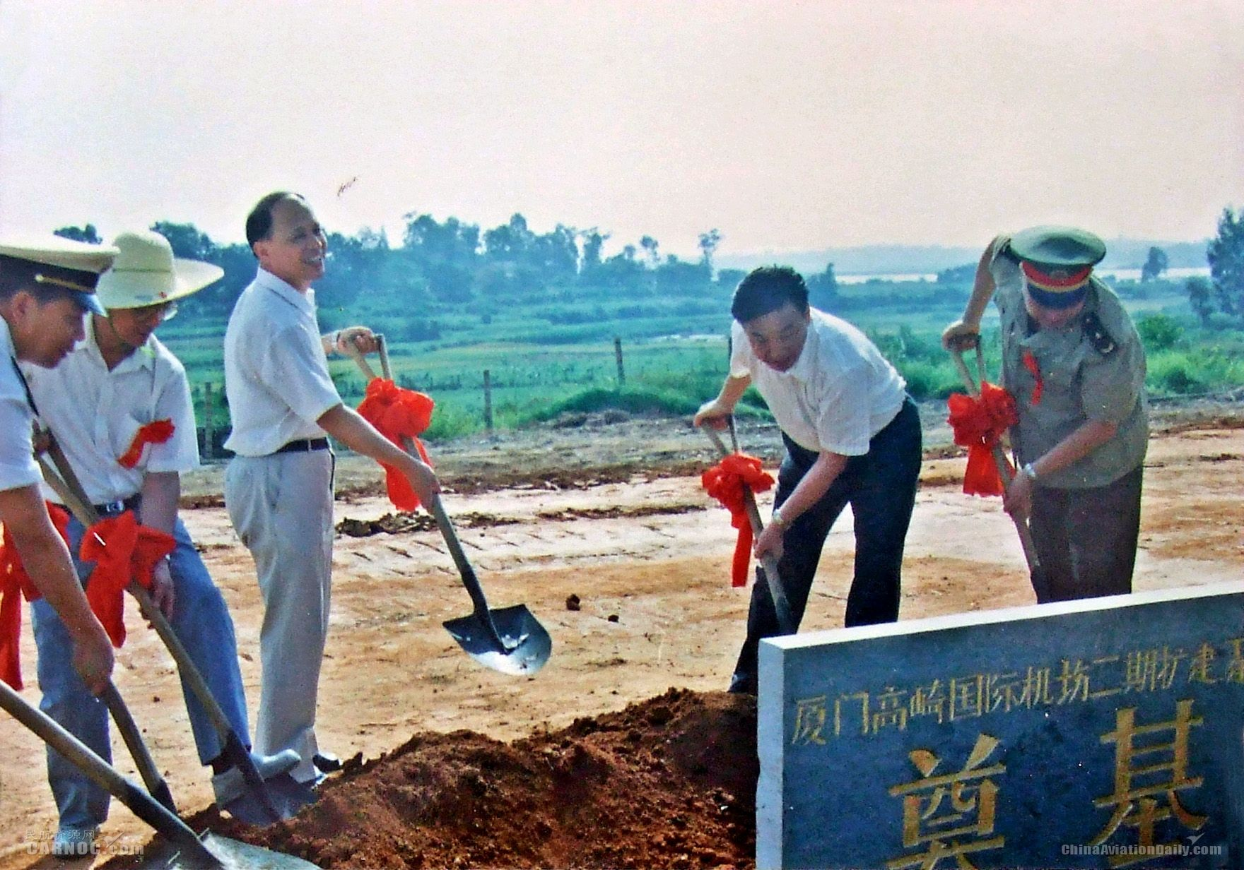 1992年厦门机场二期扩建工程奠基