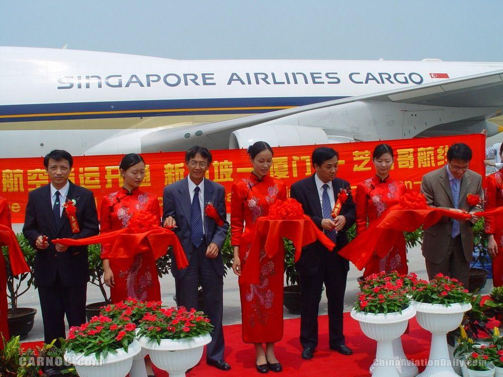 2003年厦门机场成为中国首度开放第五航权的试点机场