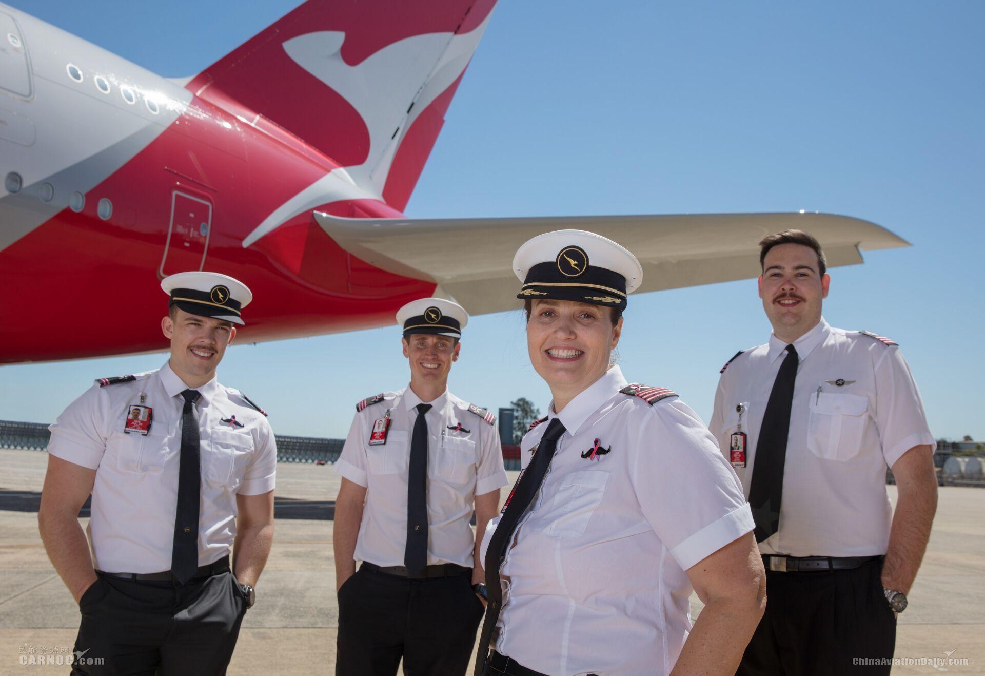 澳洲航空FlyPink健康宣传月活动四度起航