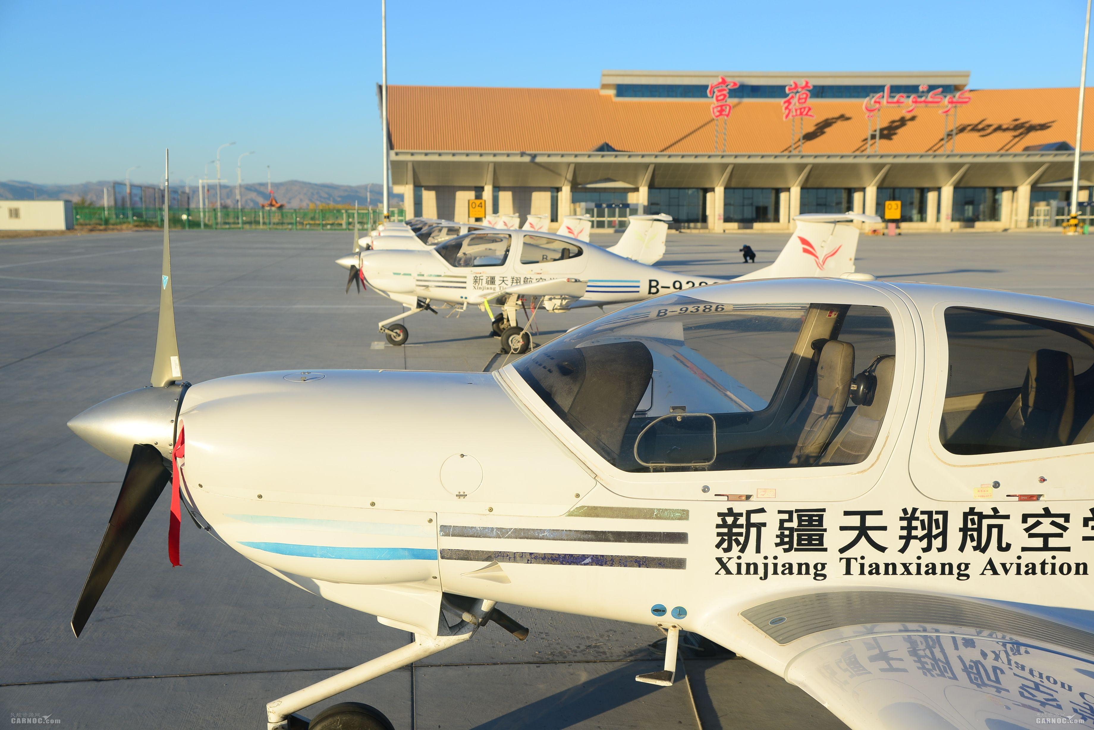 天翔航院富蕴基地7-9月累计飞行1.4万架次