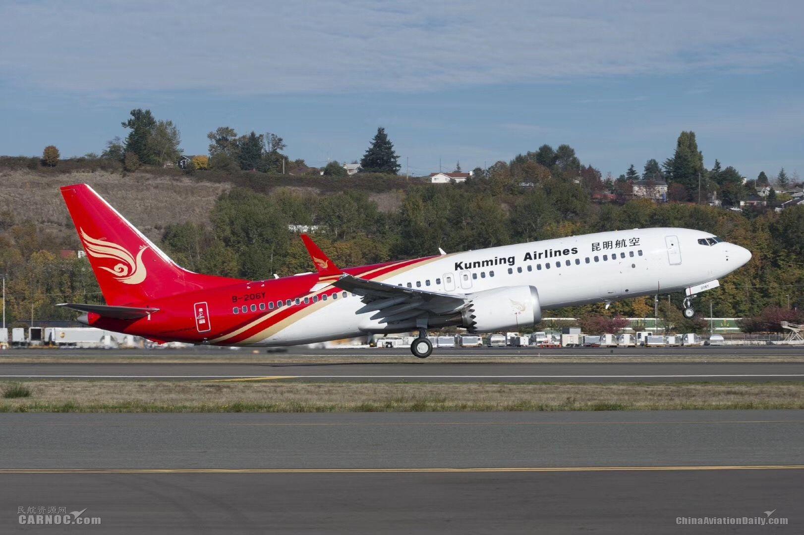 波音737-MAX8入驻昆航  昆航机队规模达27架