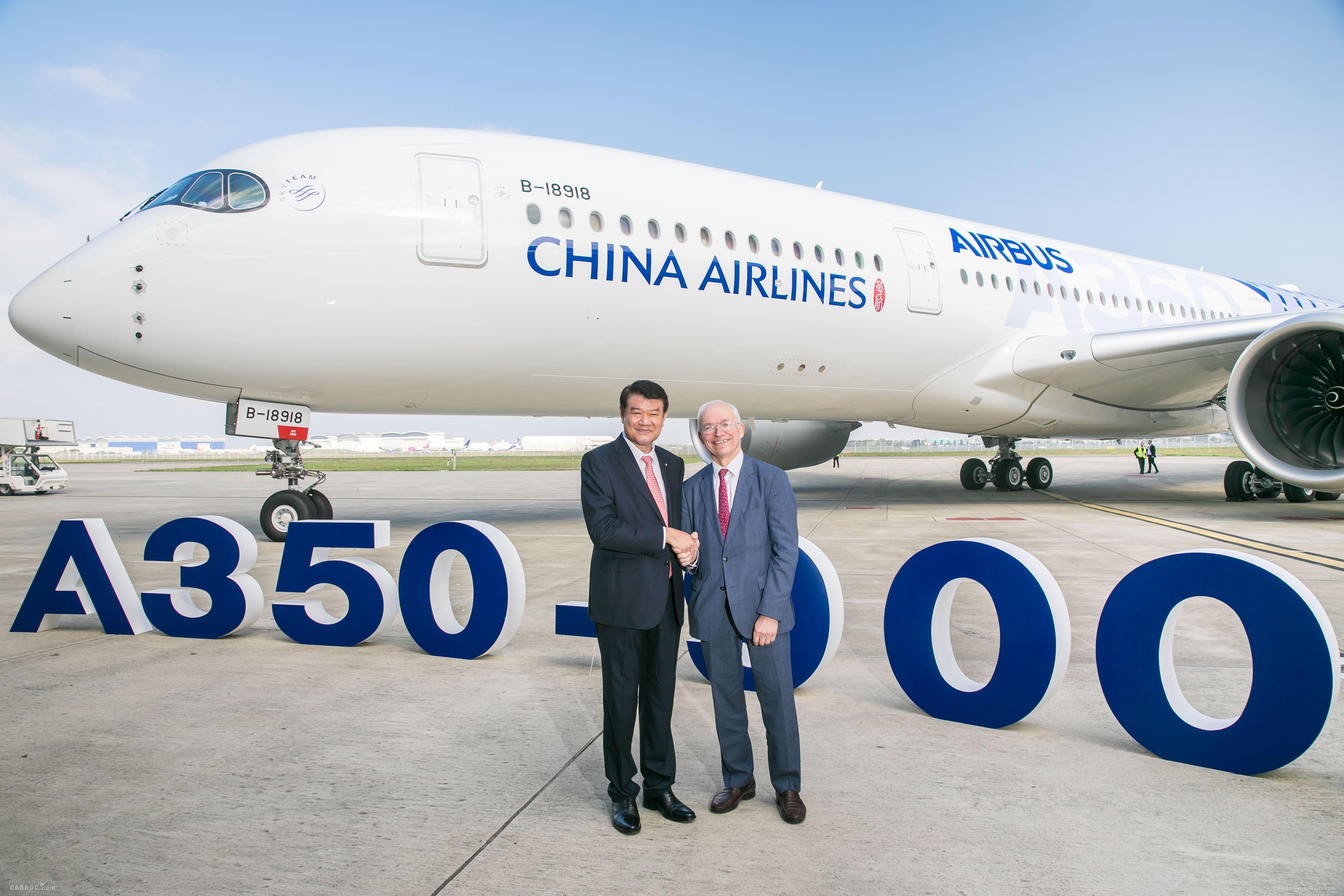 华航喜迎空客联名彩绘机 A350机队全数到位