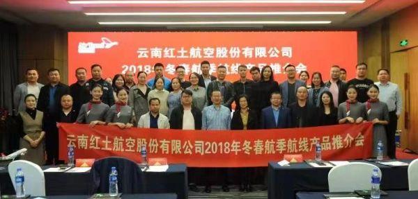 红土航空冬春航季在南昌新增5条航线6个航点