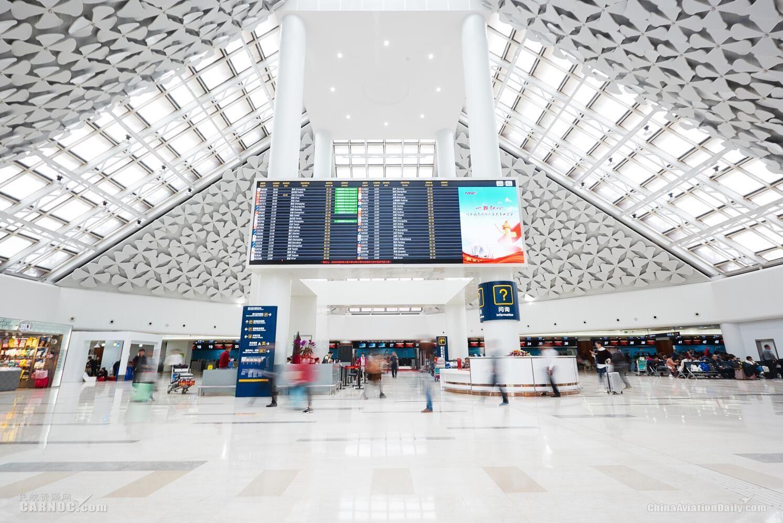 美兰机场成功发行2018年第一期超短期融资券