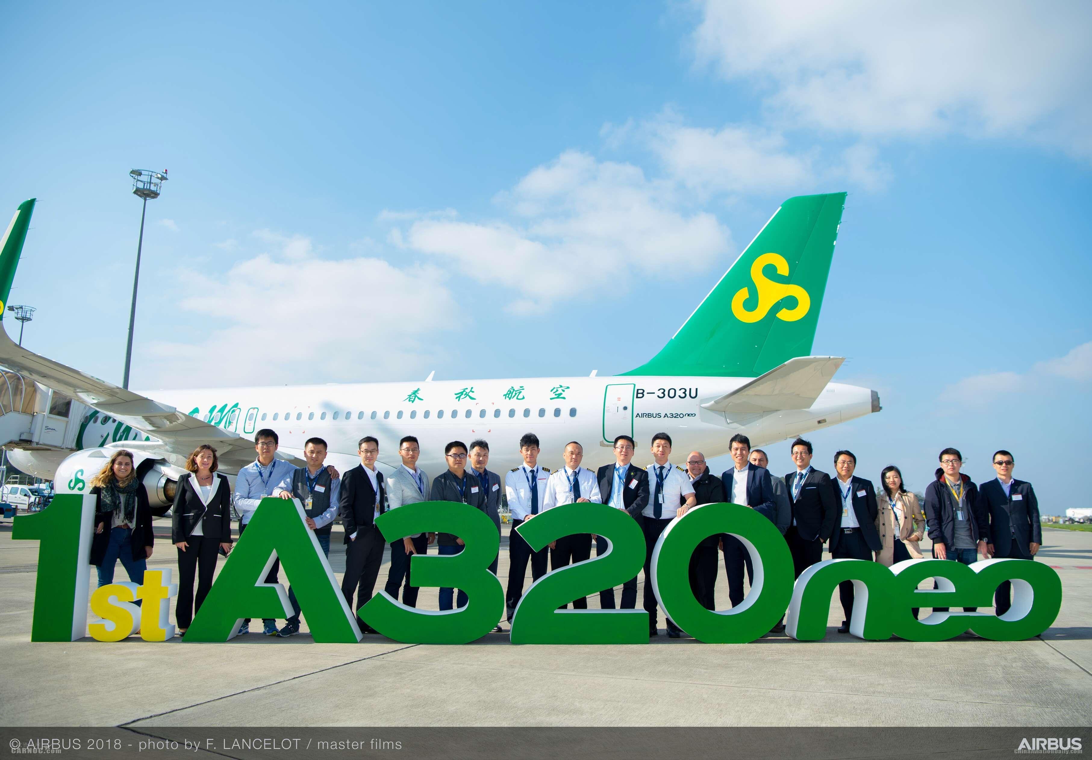 春秋航空迎来第一架空客A320NEO