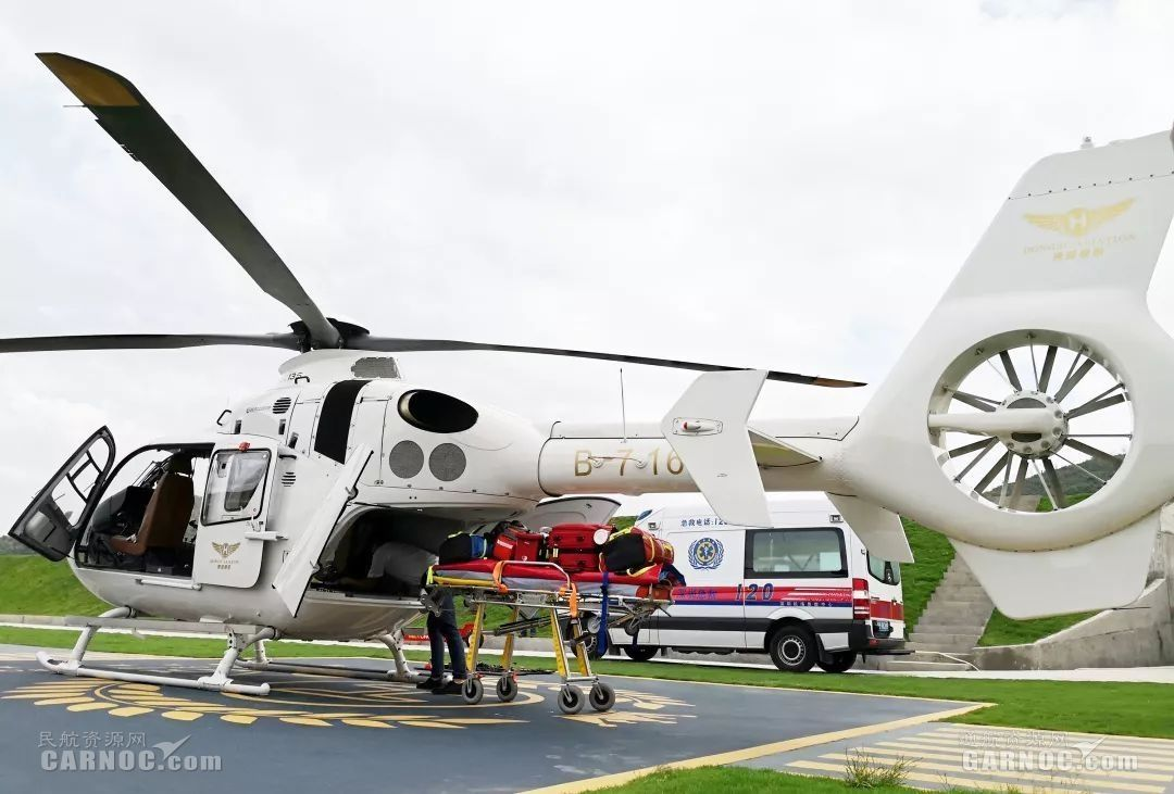 15分钟50公里!东部通航组织航空医疗救援演练