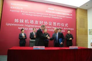 延吉機場與俄符拉迪沃斯托克機場達成合作