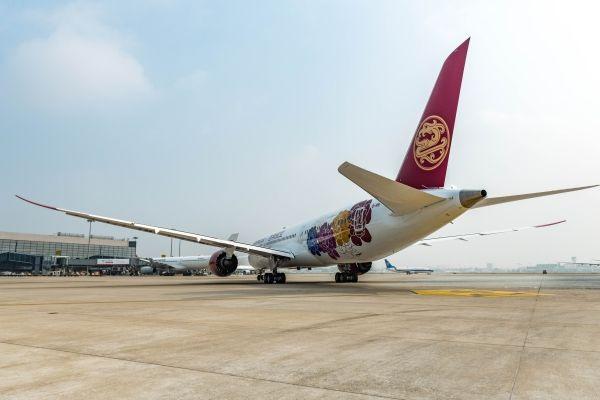 吉祥航空首架波音787-9完成商业首航
