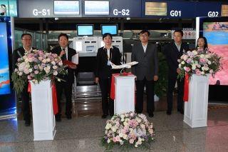 昆明长水国际机场自助行李托运设备正式启用
