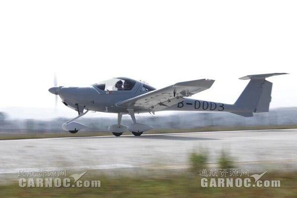 中电科芜湖钻石飞机CA20样机成功首飞