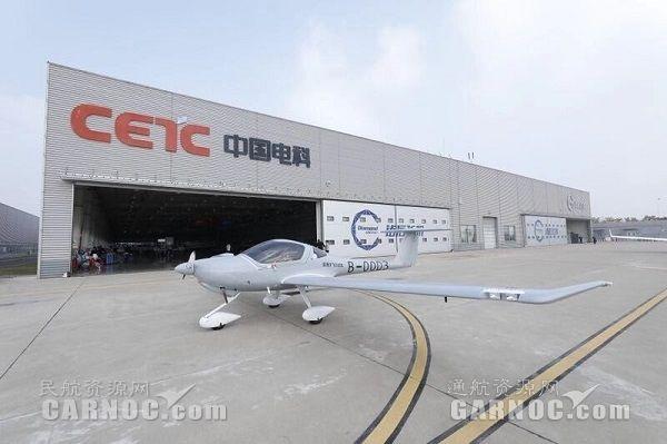 中电科芜湖钻石飞机CA20样机成功首飞 新闻动态-飞翔通航(北京)服务有限责任公司