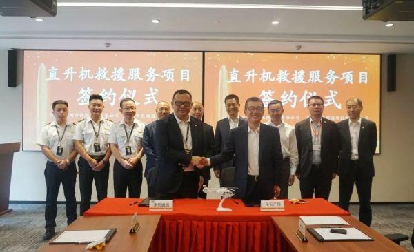 东部通航与中国平安保险联手直升机救援服务|新闻动态-飞翔通航(北京)服务有限责任公司