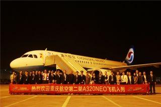 重庆航空第二架A320NEO入列 助力冬春航季运行
