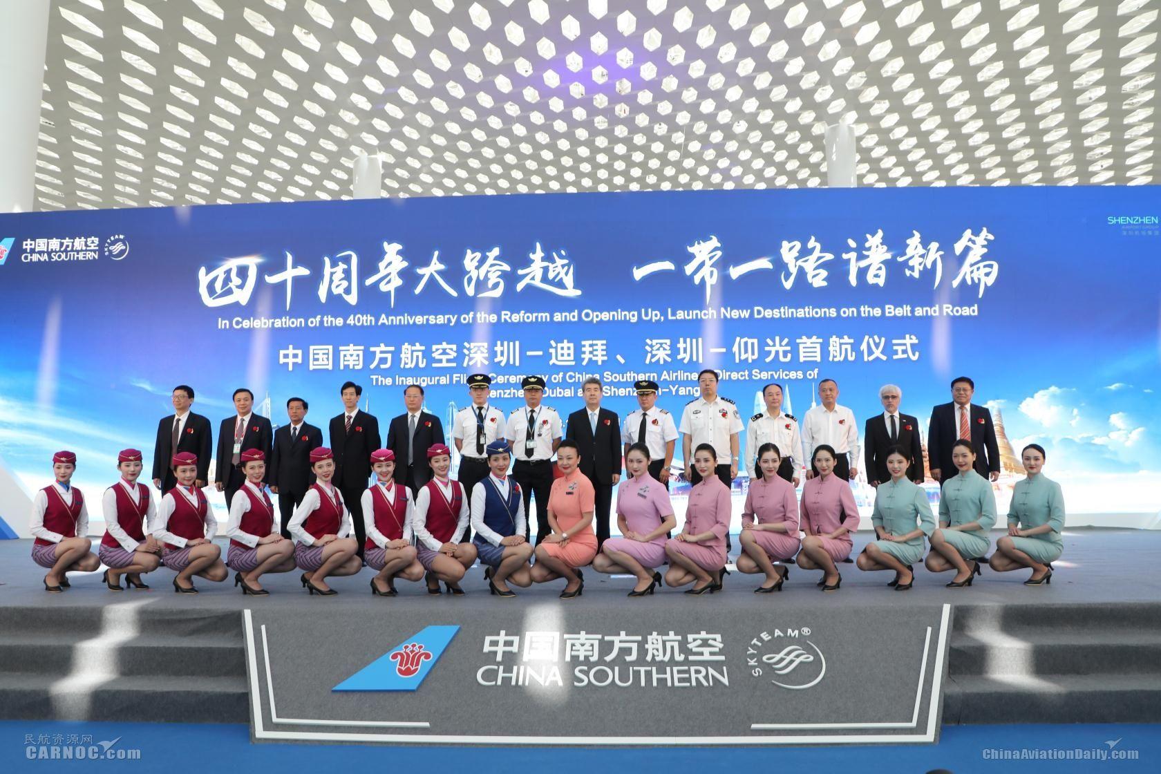 """深圳机场国际航线通达""""一带一路""""沿线30个城市"""
