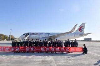 信阳明港机场通航  东航成为机场首家运营航司