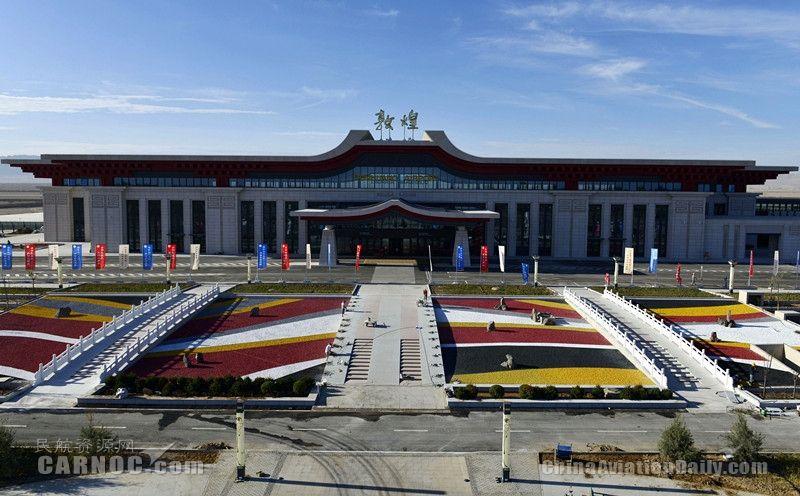 打造空中絲路  甘肅民航改革開放40年綜述