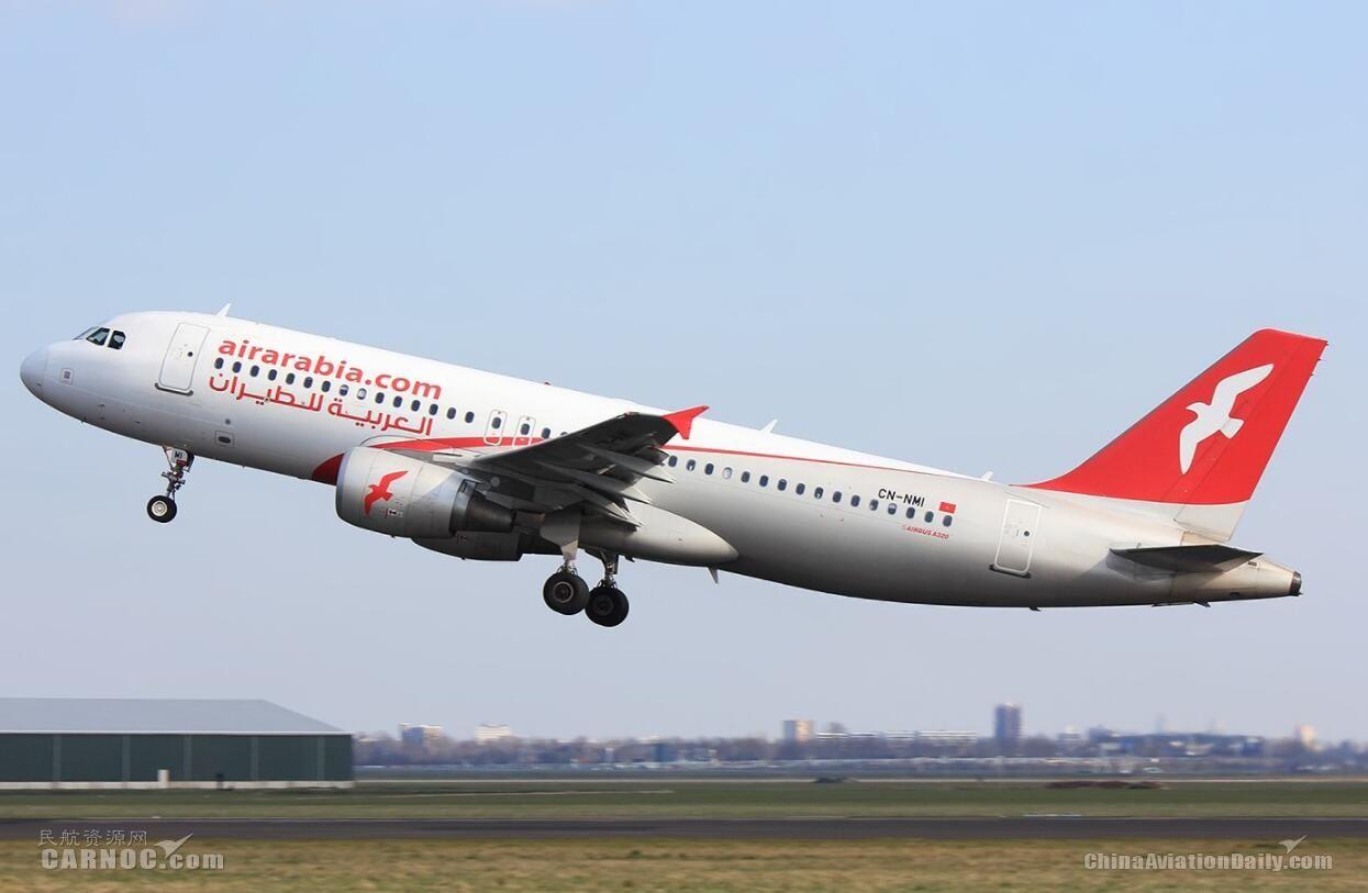 民航早报:阿拉伯航空计划购买100架飞机