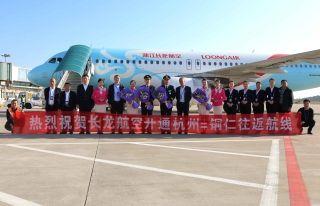铜仁凤凰机场冬春换季 恢复杭州、温州航线