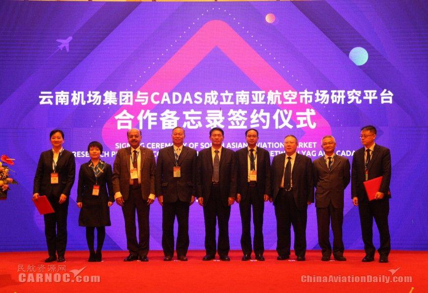 第2届中印航空趋势沙龙:聚焦发展机遇推动合作