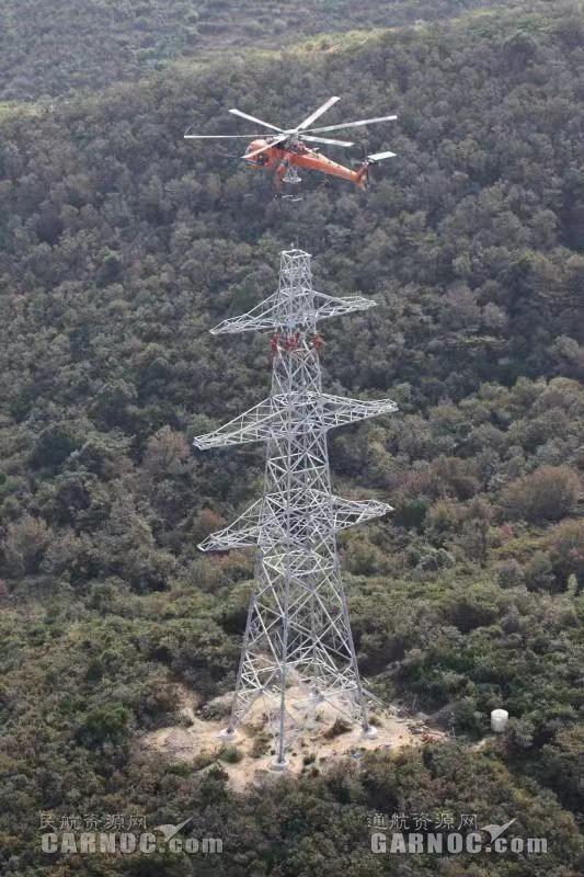 总重200吨!S-64F直升机吊装组塔创国内新记录