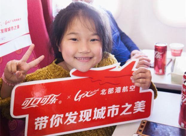 北部湾航空可口可乐跨界营销 带你发现城市之美