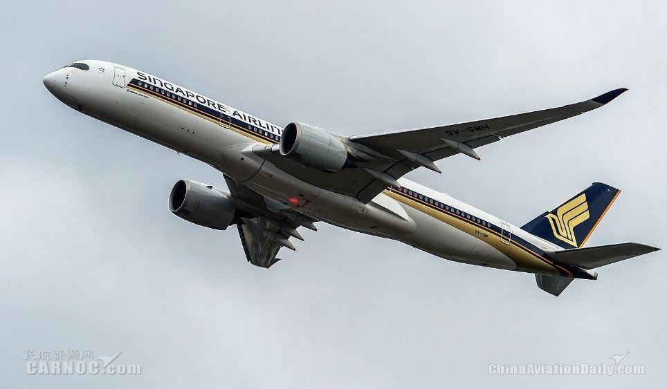 市場周報:新加坡航空計劃2019年9月直飛西雅圖