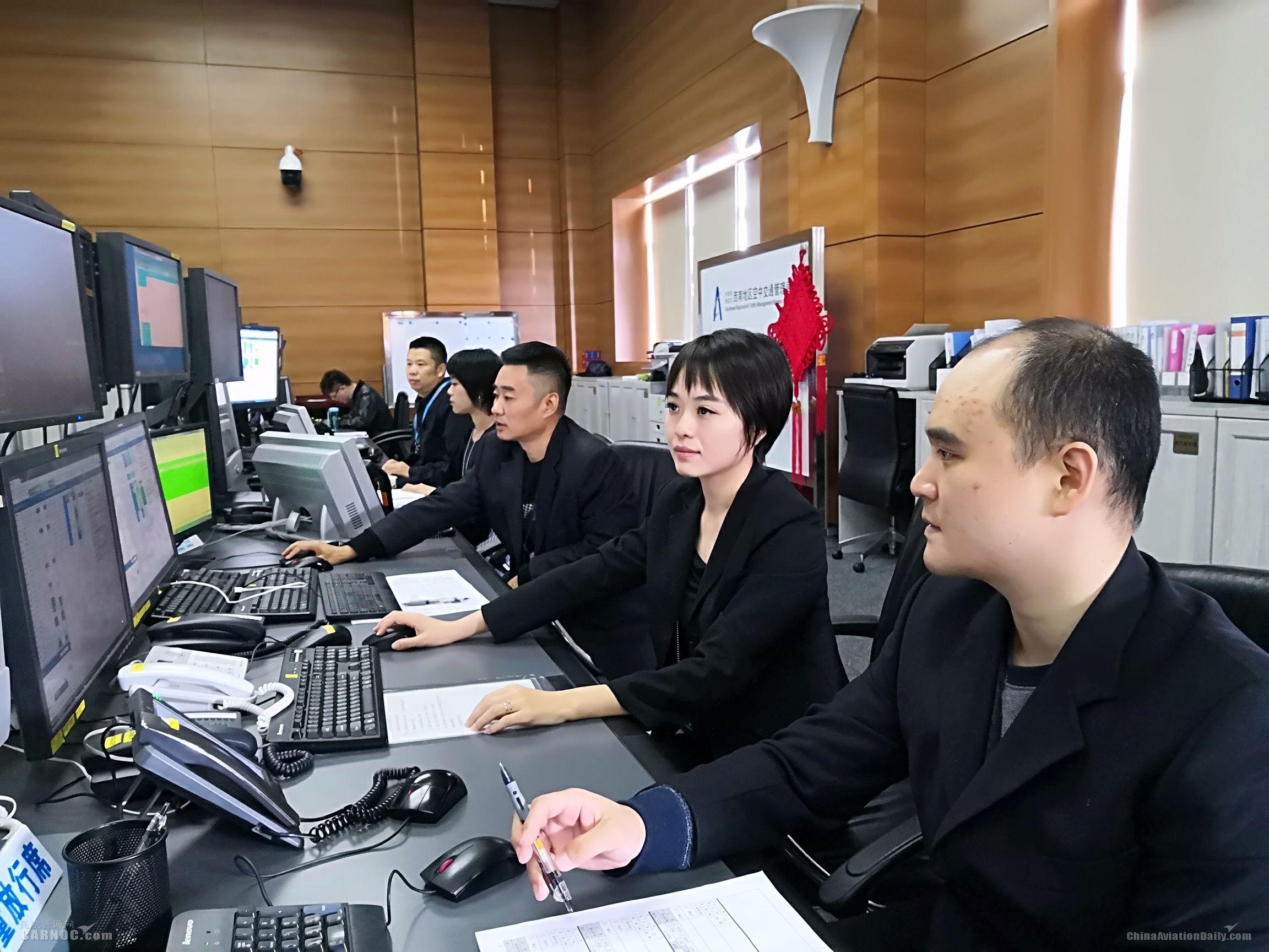 西南空管局管制中心完成全区统一放行工作