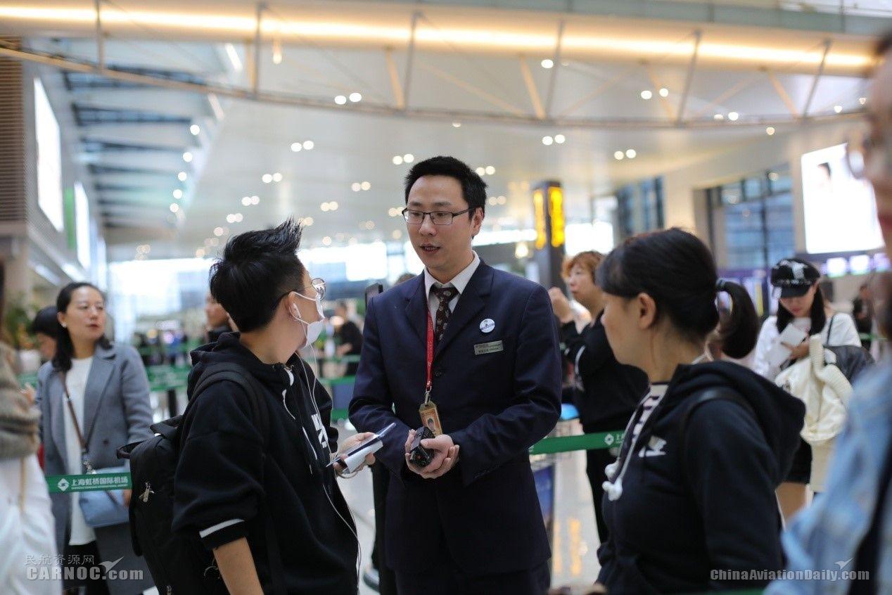 进博会首日 东航地面服务部保障平稳有序