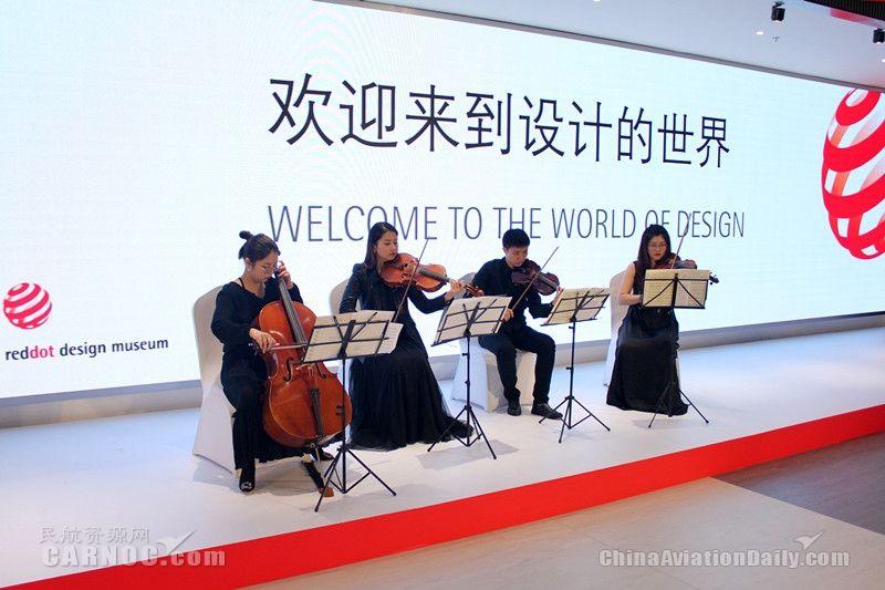 全球第三座红点设计博物馆落户厦门机场