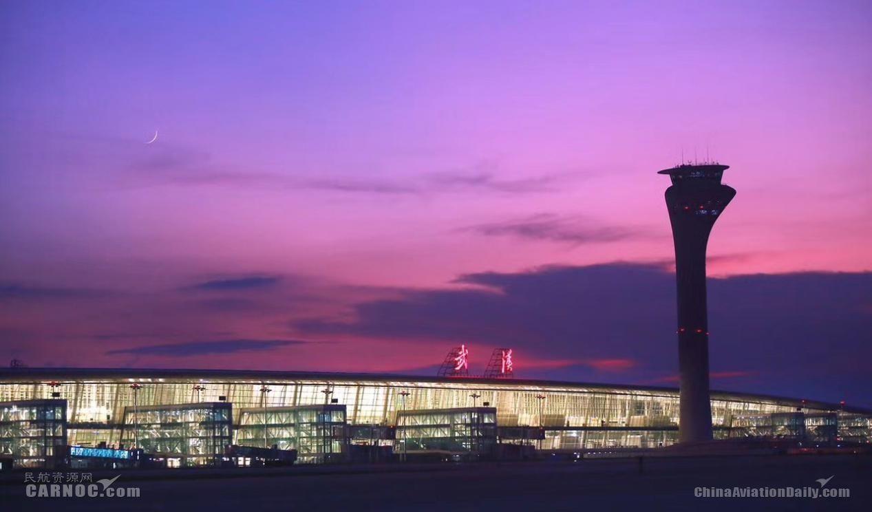武汉获批分阶段恢复国际航班,首条航线定于9月16日飞韩国