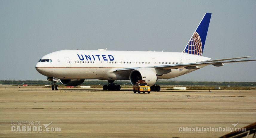 """美联航测试""""黑科技"""" 让飞机延迟起飞等乘客"""