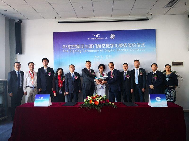 厦航与GE航空集团发署数字化解决方案协议
