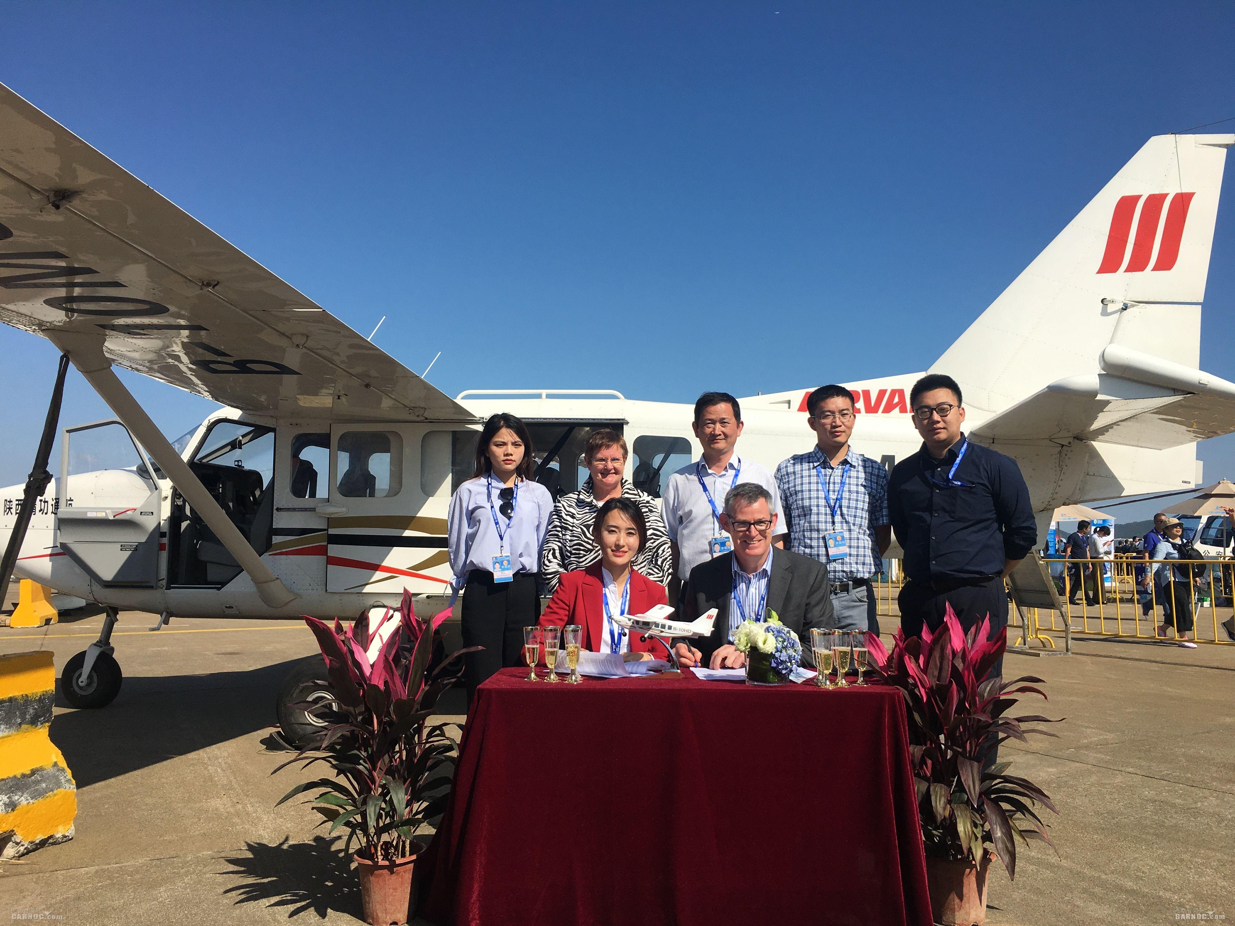 精功通航采购10架GA8飞机 助力中国跳伞
