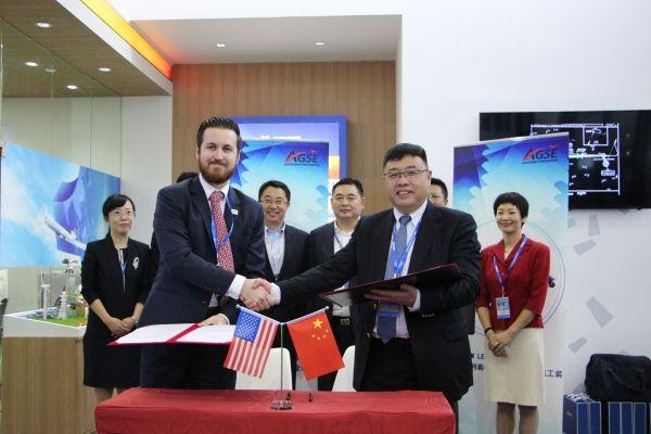 海特集团与美国AGSE公司签署战略合作协议