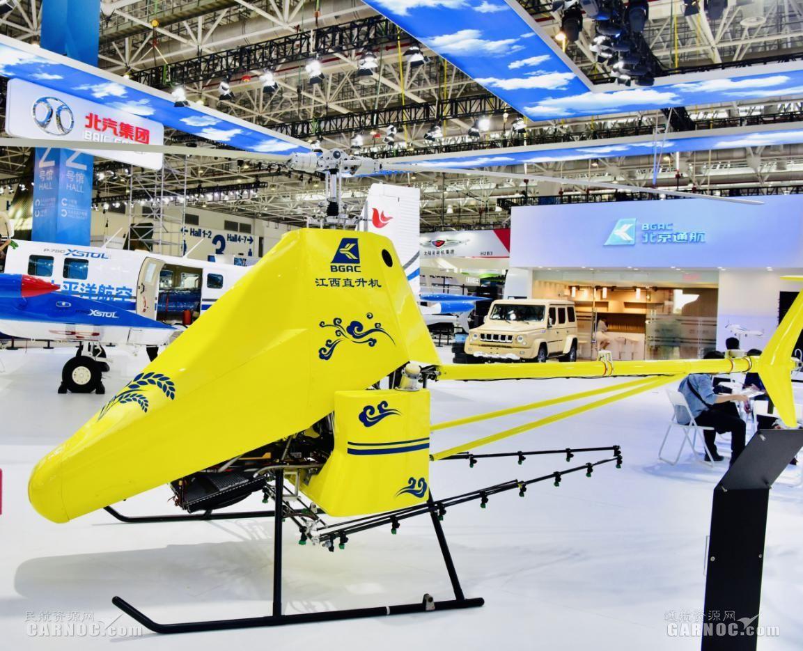 北京通航发布E-350、小青龙无人机两款新机型|新闻动态-飞翔通航(北京)服务有限责任公司