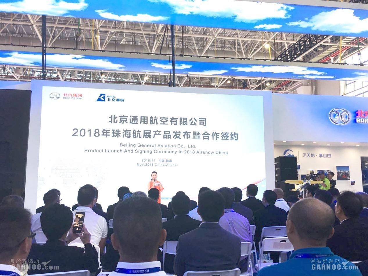 北京通航发布E-350、小青龙无人机两款新机型
