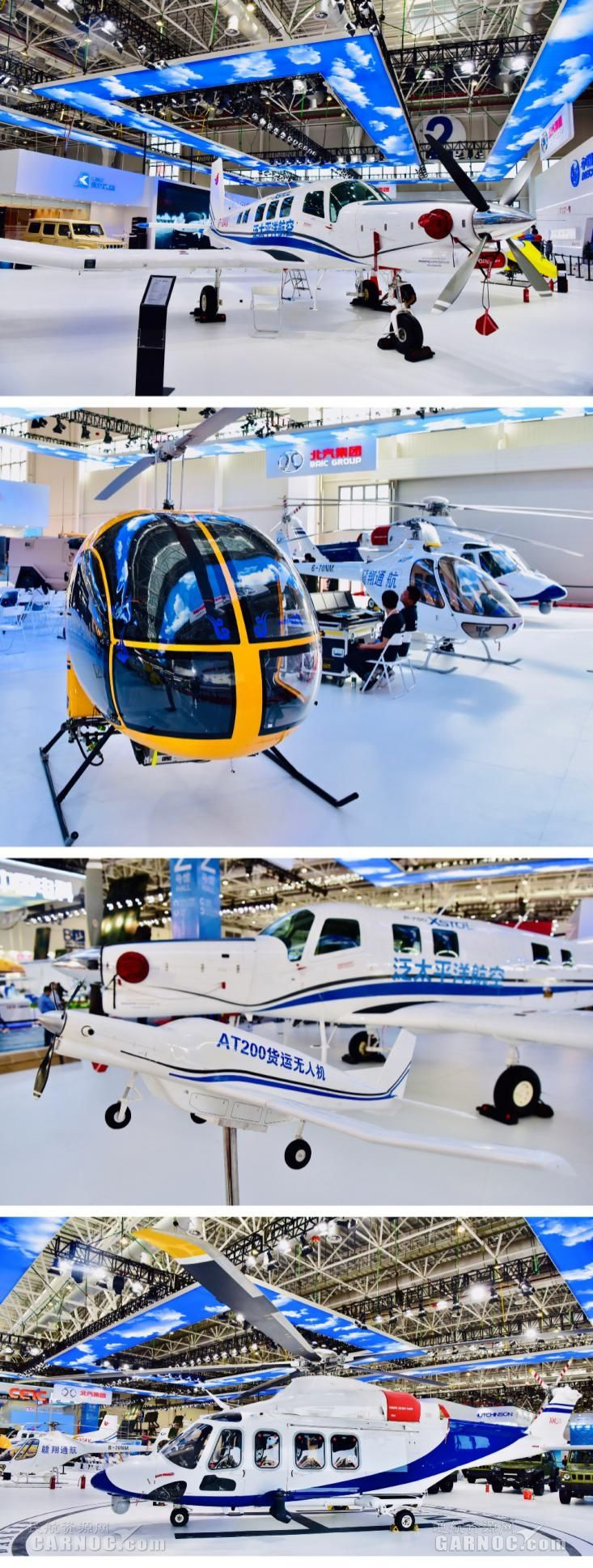 北京通航各种机型。图片来源:北京通航 摄影:北京通航