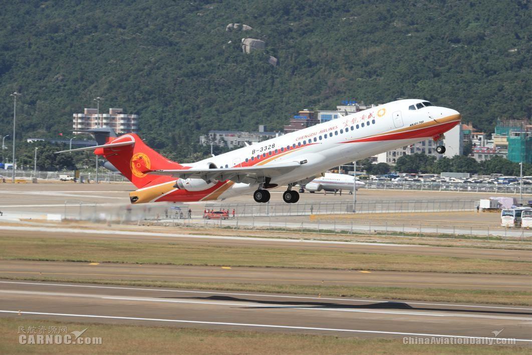 成都航空AJR21闪亮珠海航展 开展飞行表演