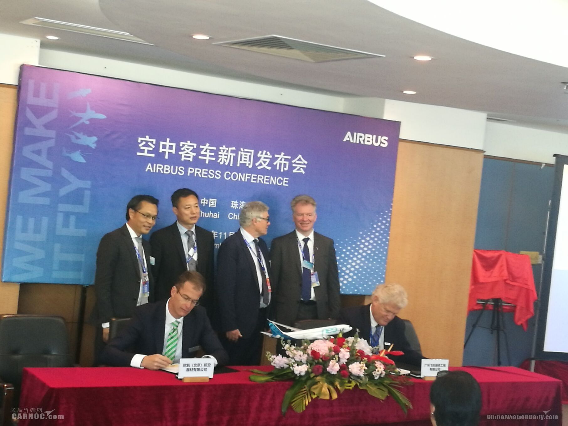 空客子公司欧航航材与GAMECO签署空客库存扩展合同