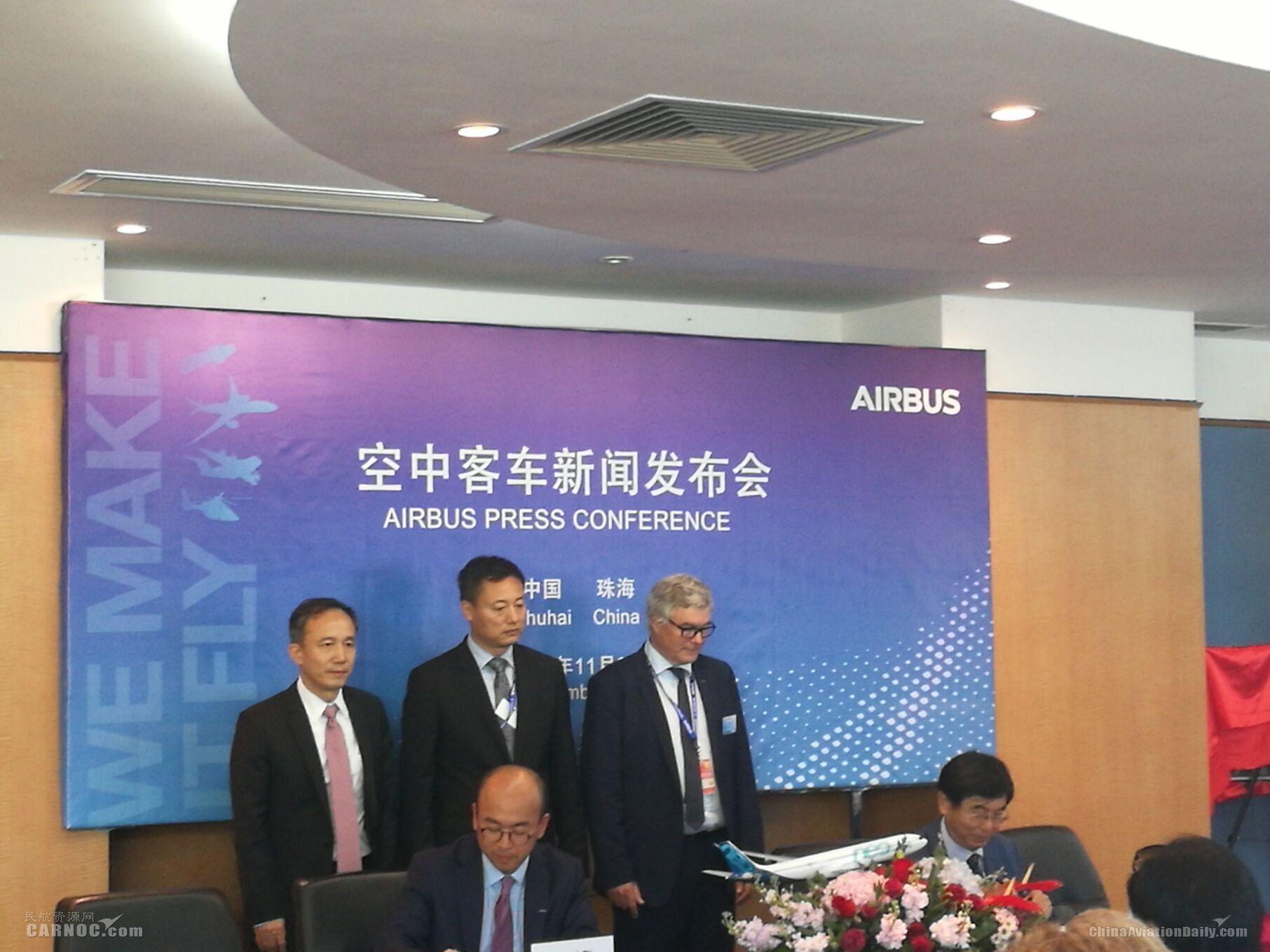 空客与南京航空航天大学签署智能结构技术联合研发及设立联合实验室的合作协议